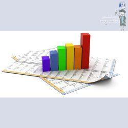 دانلود پاورپوینت پروژه درس آمار استنباطی