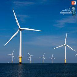 دانلود فایل پاورپوینت آماده و کامل نیروگاه های بادی