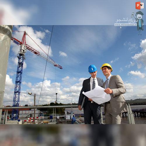روشهای اجرای پروژه و قرارداد (تاكيد بر اجراي قراردادهای EPC)