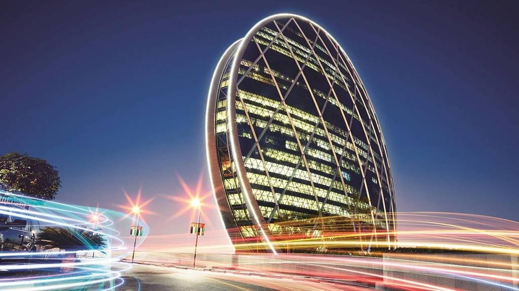 ساختمان اداری الدار Al Dar