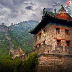 "<span itemprop=""name"">دانلود پاورپوینت پروژه معماری چین</span>"