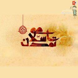 دانلود پاورپوینت پروژه تأثیر تمدن اسلامی  بر تمدن غربی