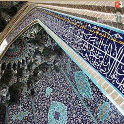 "<span itemprop=""name"">دانلود پاورپوینت پروژه خط در معماری اسلامی</span>"